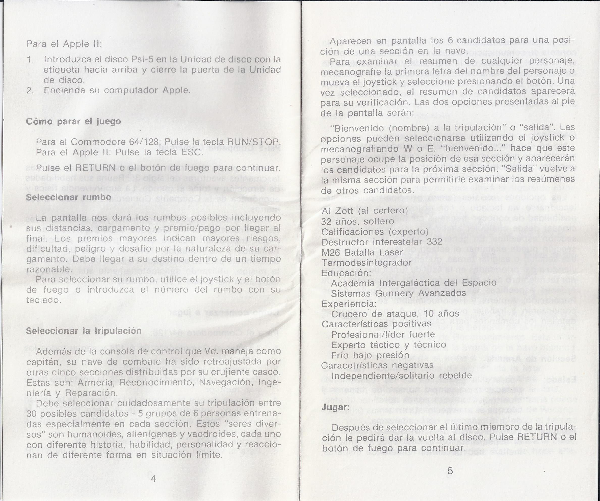 Psi 5 Trading Company (1985) (Juegos - Extranjeros) - IND